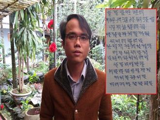 """Tác giả Kiều Trường Lâm lại giới thiệu chữ viết mới với tên gọi """"Chữ viết bảo mật thời 4.0"""""""