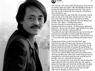 """Thông tin tang lễ nghệ sĩ Giang Còi: """"Ông muốn chôn cùng cây đàn guitar, điếu xì gà và ca khúc ông yêu thích"""""""