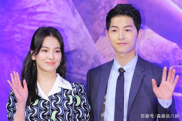Song Hye Kyo vừa phủ nhận tin đồn tái hợp với Hyun Bin, Song Joong Ki lập tức có động thái gây xôn xao - Ảnh 2