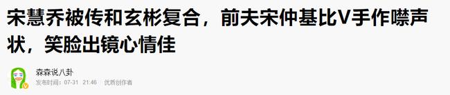 Song Hye Kyo vừa phủ nhận tin đồn tái hợp với Hyun Bin, Song Joong Ki lập tức có động thái gây xôn xao - Ảnh 3