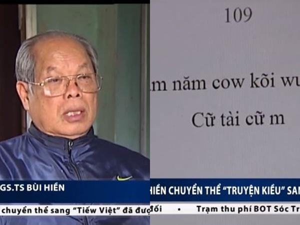 PGS Bùi Hiền chuyển Truyện Kiều sang 'Tiếq Việt' cải tiến
