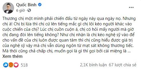 MC Quốc Bình hỏi 'gắt' bà Nguyễn Phương Hằng: Nghệ sĩ không chữa bệnh nan y, sao bắt họ lên tiếng? - Ảnh 2