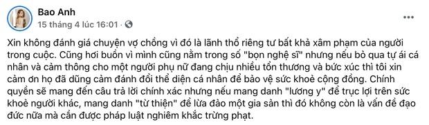 Từ ủng hộ nhiều người bắt đầu tỏ thái độ khó chịu, lắc đầu ngán ngẩm khi nhắc đến tên bà Nguyễn Phương Hằng - vợ Dũng 'lò vôi': 'Đừng live nữa, dân mạng mệt rồi!' - Ảnh 2