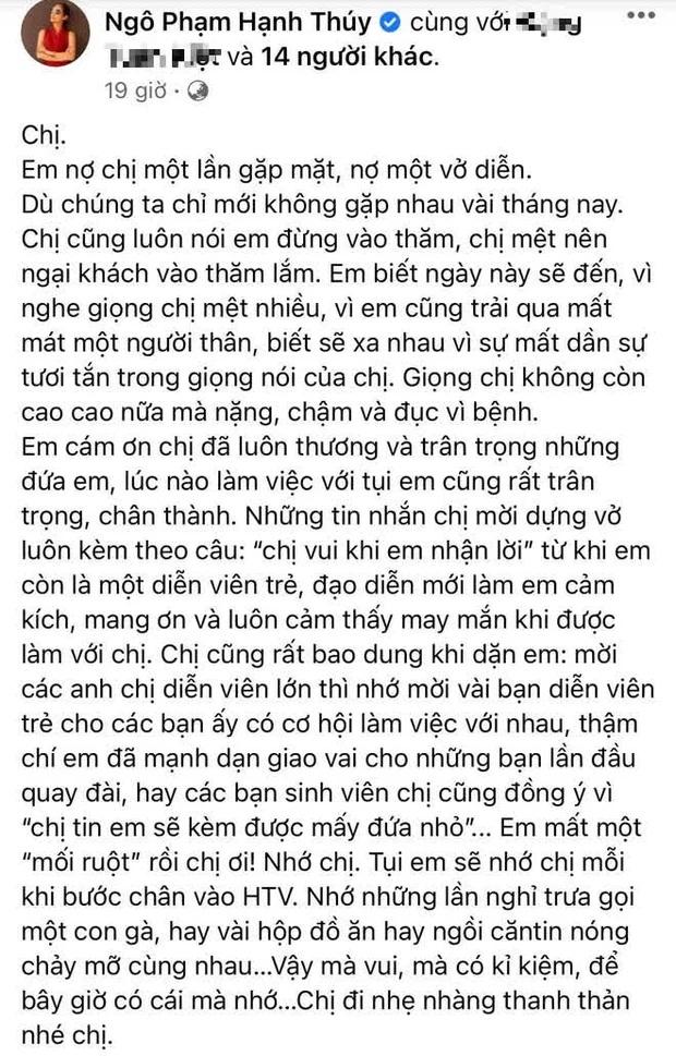BTV Cẩm Liên qua đời vì ung thư thận, NS Hồng Vân và Lê Giang đau lòng, nghệ sĩ xót xa vì cảnh vắng lặng tại tang lễ - Ảnh 2