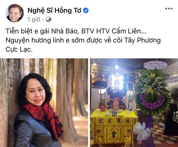 BTV Cẩm Liên qua đời vì ung thư thận, NS Hồng Vân và Lê Giang đau lòng, nghệ sĩ xót xa vì cảnh vắng lặng tại tang lễ - Ảnh 6