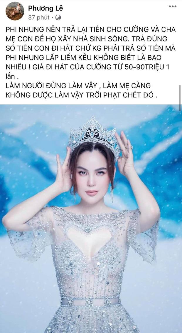 Ở đâu có drama là ở đó xuất hiện Hoa hậu Phương Lê: Hết dạy dỗ Quế Vân lại đòi Phi Nhung trả tiền cho Hồ Văn Cường - Ảnh 3
