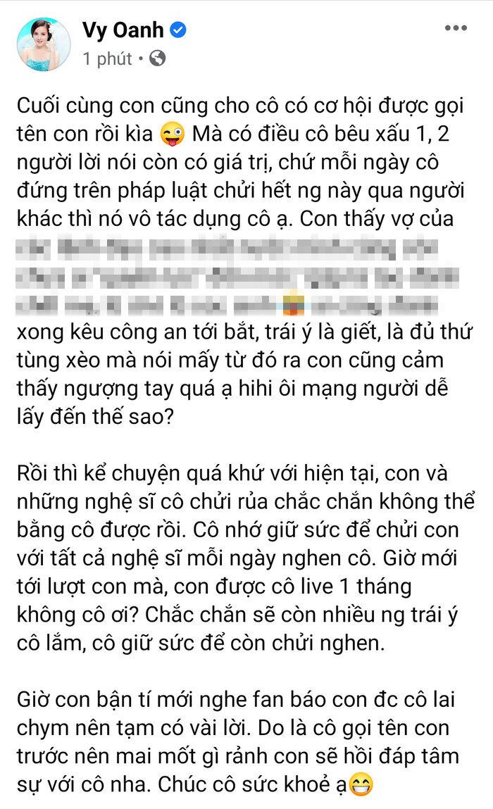 Bị bà Phương Hằng chỉ trích 'bố láo', Vy Oanh 'xỉa xói' sâu cay, thách thức: 'Cô nhớ giữ sức để chửi con với tất cả nghệ sĩ mỗi ngày nghen cô' - Ảnh 2