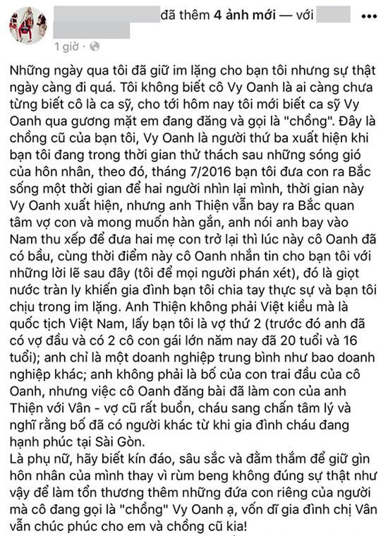 Vy Oanh 6