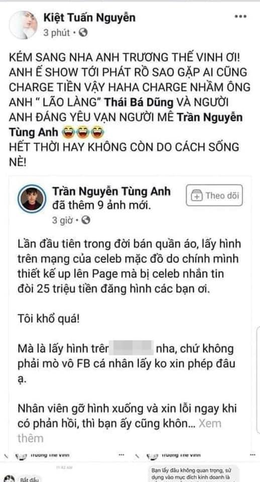 nguyen phuong hang 7