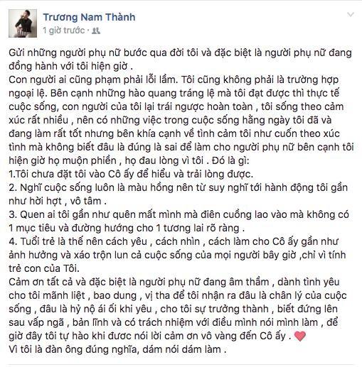 Trương Nam Thành: 'Về tình cảm tôi như cuốn theo xúc tình mà không biết đâu là đúng là sai' - Ảnh 1