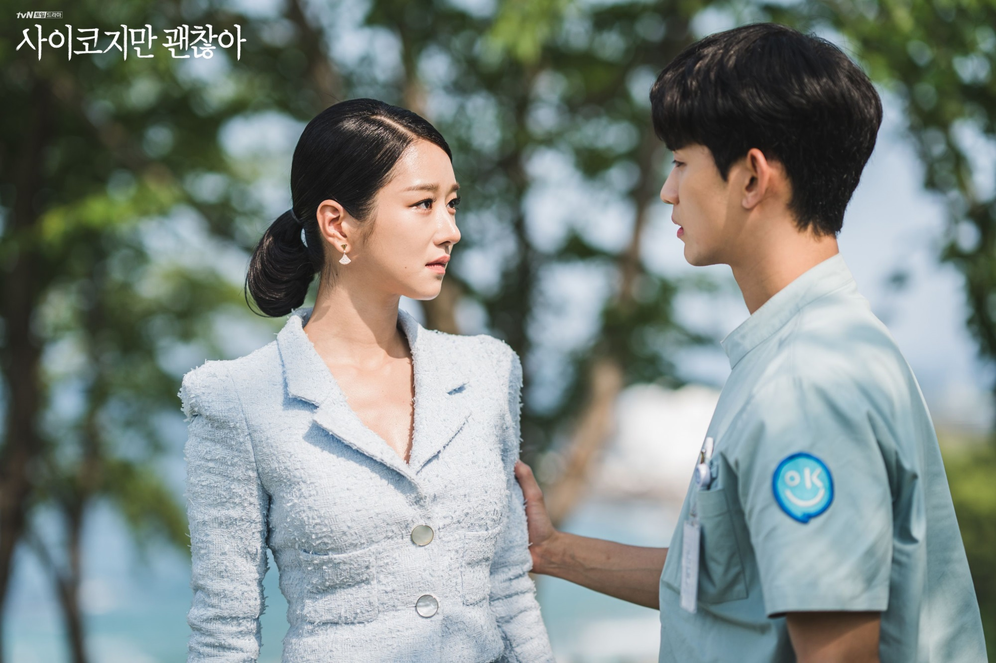 Seo Ye Ji biến hóa khôn lường với 5 kiểu cực sang khi để tóc bob, chị em học theo thì dễ ăn điểm xịn mịn - Ảnh 8