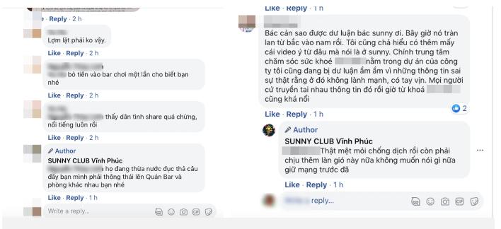 Rò rỉ clip nhạy cảm được cho là từ quán bar Sunny - 1 trong 2 'ổ dịch' của Vĩnh Phúc, công an vào cuộc điều tra làm rõ - Ảnh 4