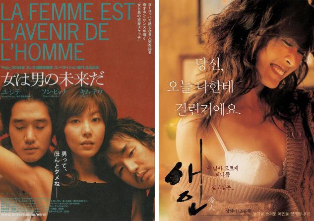 3 vụ nghệ sĩ bán dâm tiền tỷ chấn động showbiz Hàn