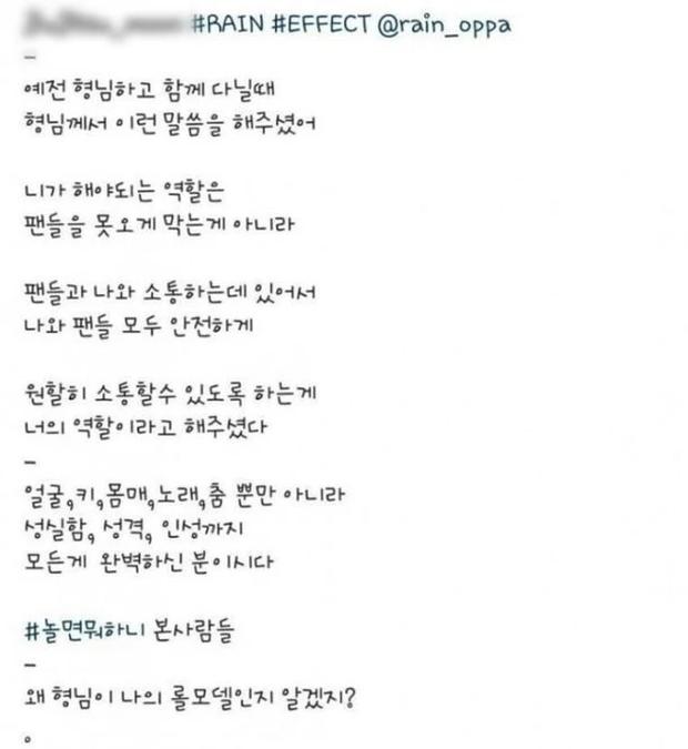 Nguồn tin thân cận 'bóc' tính cách thật của cả dàn sao Hàn hot: Jisoo - IU bị hiểu lầm, anh cả BTS có tốt như lời đồn? - Ảnh 6