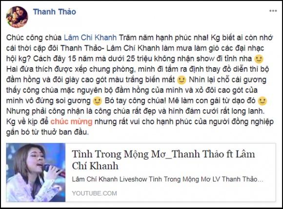 Ca sĩ Thanh Thảo bất ngờ tiết lộ bí mật 'động trời' của Lâm Khánh Chi cách đây 15 năm - Ảnh 1
