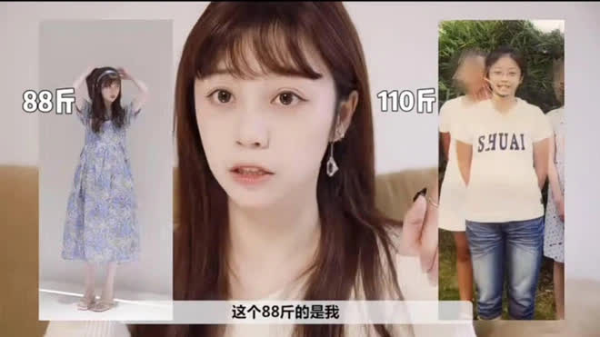 Cô người mẫu chia sẻ cách giảm 10kg với 9 tips dễ dàng mà bạn có thể thử nghiệm ngay - Ảnh 1