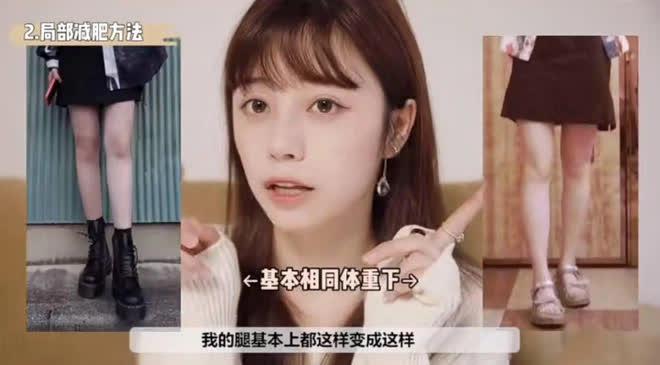 Cô người mẫu chia sẻ cách giảm 10kg với 9 tips dễ dàng mà bạn có thể thử nghiệm ngay - Ảnh 7